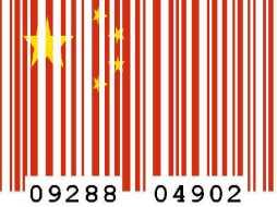 Made in China_barcode